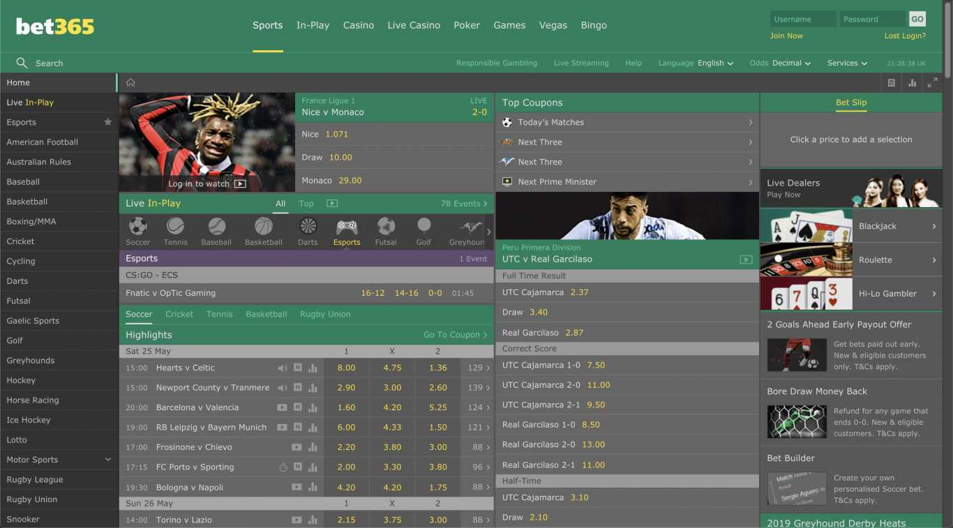 Bet365 sports betting using a smartphone or tablet